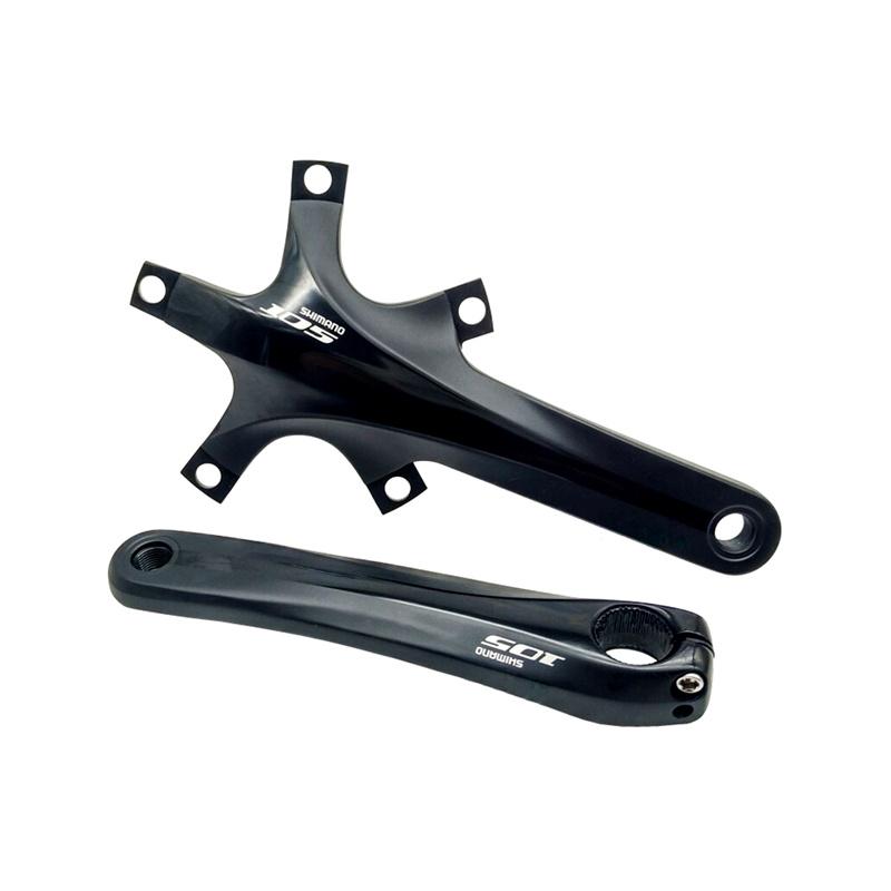 Shimano 105 Crank arms